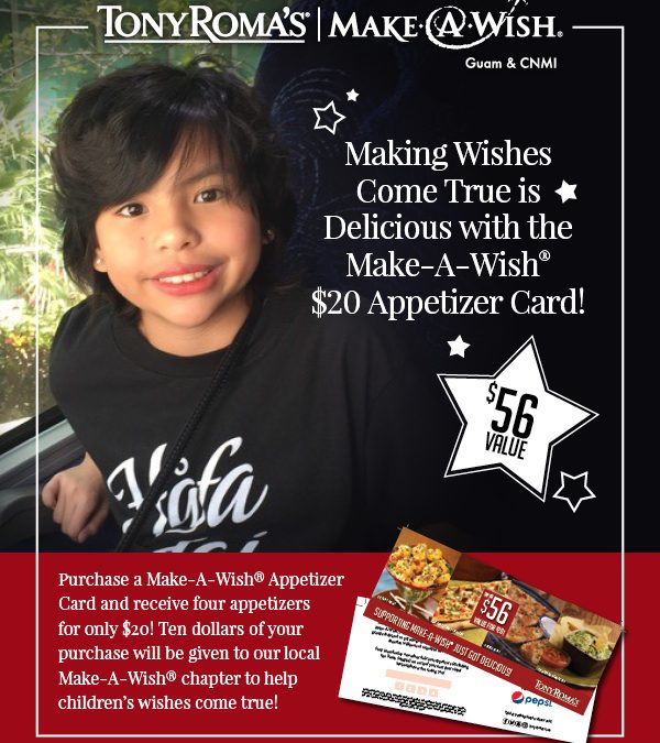 Tony Roma's – Make-A-Wish Appetizer Cards
